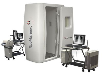 Аппарат флюорографический цифровой ПроМатрикс-РП